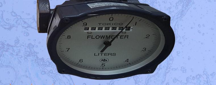 Jual Flow Meter Tokico