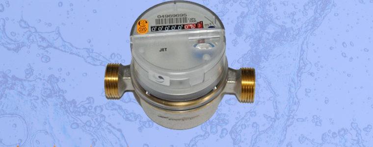 Jual Sensus Residia Jet Qn 1,5 Water Meter