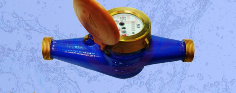 Jual Water Meter br 1 inch Dn25