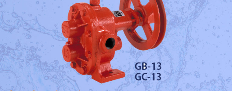 Jual Alat Pompa KOSHIN GB-13 GC-13