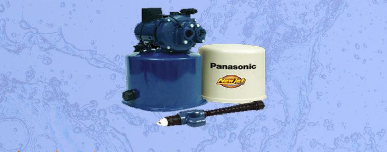 Jual Alat Pompa Panasonic GF – 255HCX