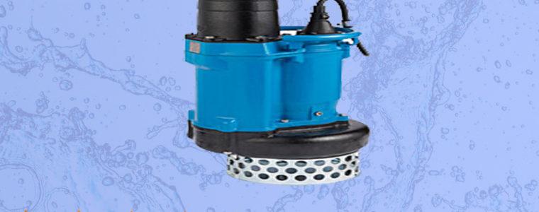 Jual Alat Pompa Tsurumi KRS (Energy-Saving)