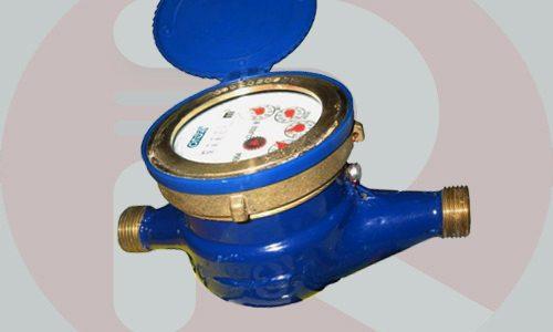 Jual Produk Water Meter Brass ONDA 3/4 Inch DN 20
