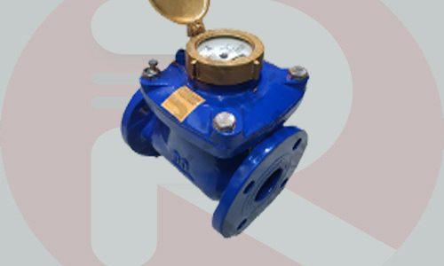 Jual Produk Water Meter BR 2 Inch LXLG DN 50 mm